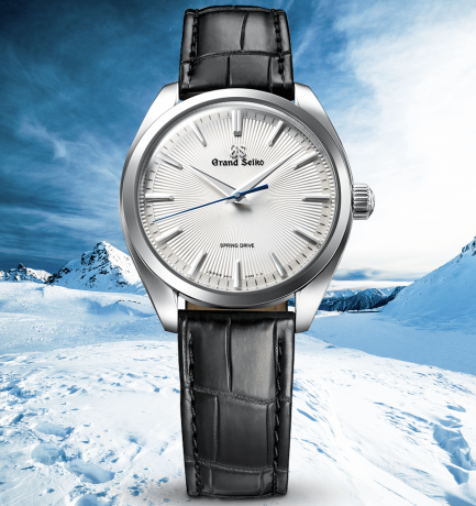 WOTW: Grand Seiko Elegance 38mm Radiant Dial Limited Edition Watch