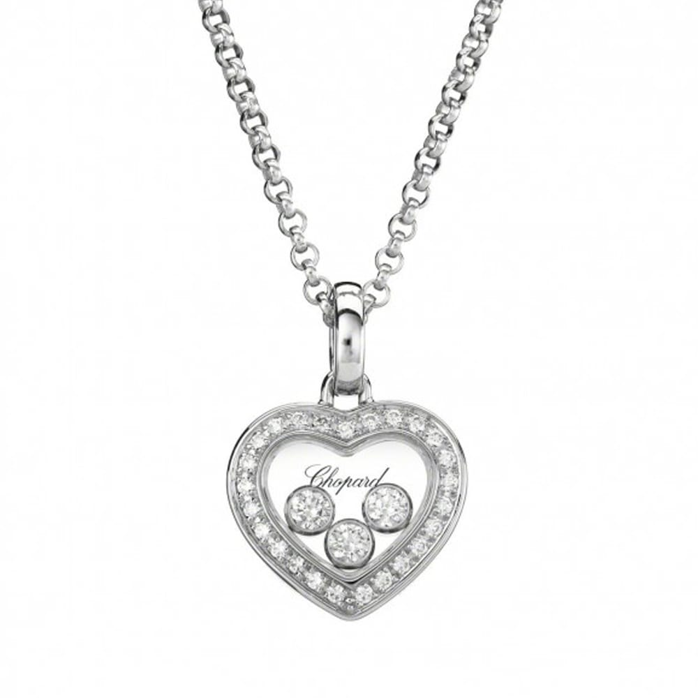 Chopard 18ct white gold happy diamonds icons heart pendant 18ct white gold happy diamonds icons heart pendant aloadofball Gallery