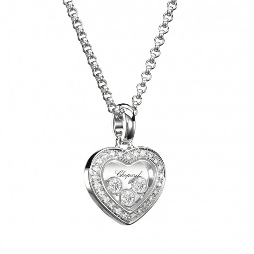 Chopard 18ct white gold happy diamonds icons heart pendant 18ct white gold happy diamonds icons heart pendant aloadofball