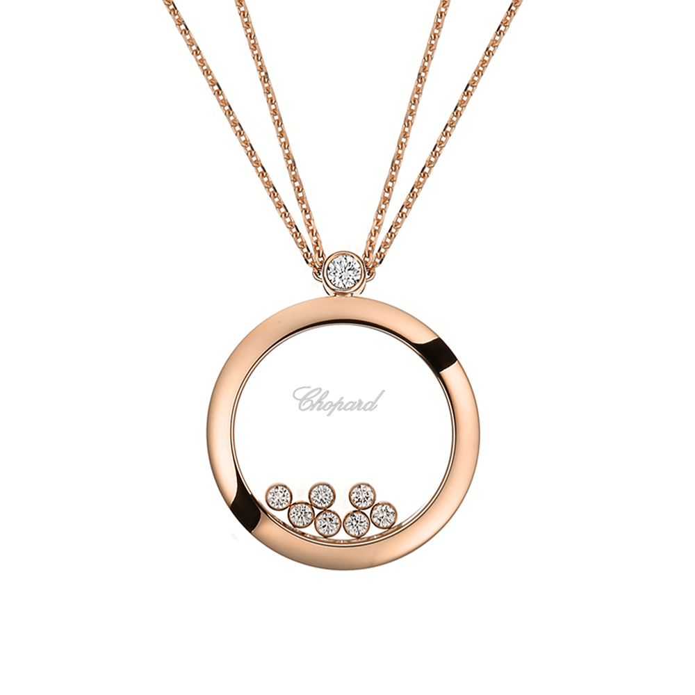 Chopard happy diamonds themes 18ct rose gold round pendant happy diamonds themes 18ct rose gold round pendant aloadofball Gallery