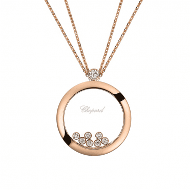 Chopard Happy Diamonds Themes 18ct Rose Gold Round Pendant