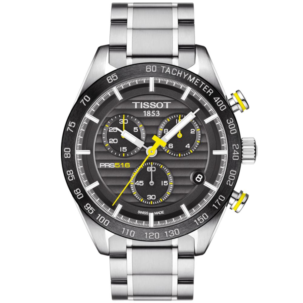 37eb93738 Tissot Tissot PRS516 42mm Black/Yellow Dial Men's Chronograph Watch